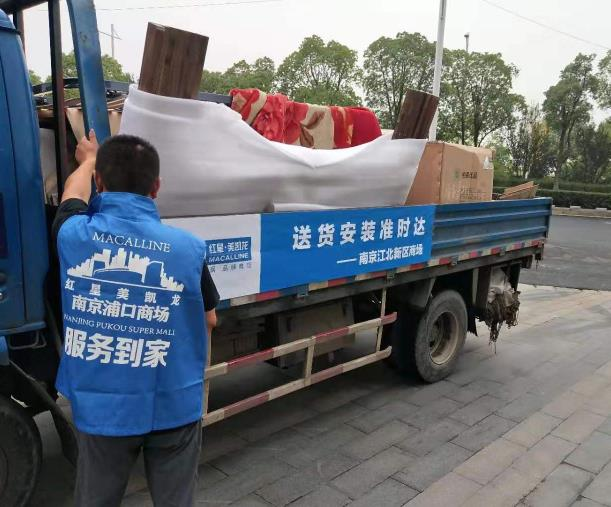 南京货物运输