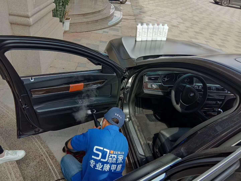 南京汽车除甲醛